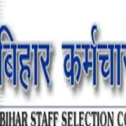 पटना: तृतीय-चतुर्थ श्रेणी पद के लिए होगी भर्ती, BSSC ने जिलों को लिखा पत्र