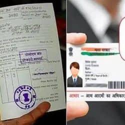 रांची में जिला आपूर्ति पदाधिकारी ने दिए आधार और राशन कार्ड को सीड कराने के निर्देश.