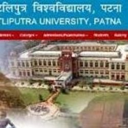 पाटलिपुत्र विश्वविद्यालय (फाइल फोटो)