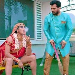 Khesari Lal Yadav Song Haar Gaya Mehraru Se