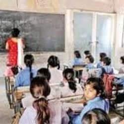 1200 प्रारंभिक शिक्षकों को पुरानी पेंशन योजना का लाभ मिलेगा. ( सांकेतिंक फोटो )