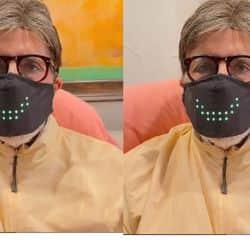 अमिताभ ने पहना लाइट वाला मास्क. फोटो साभार-इंस्टाग्राम