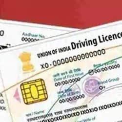 लाइसेंस बनवाना हुआ बेहद आसान, अब DL के लिए नहीं देना होगा ड्राइविंग टेस्ट