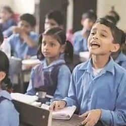 बिहार के स्कूलों में सरकारी योजनाओं का लाभ नहीं मिलने पर बच्चे इसकी शिकायत संबंधित अधिकारी से कर सकेंगे.