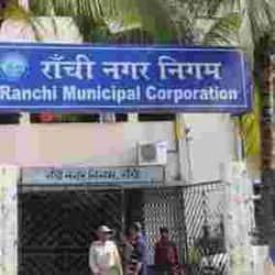 नगर निगम की टीम अवैध निर्माण की जांच के लिए न्यू गांधी नगर पहुंची. (प्रतिकात्मक फोटो)