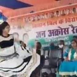 कांग्रेस की जन आक्रोश रैली में लैला गाने पर हुआ डांस, वीडियो वायरल