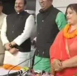 लोजपा एमएलसी नूतन सिंह सोमवार को भाजपा में शामिल हो गई.