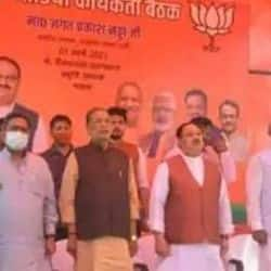 BJP राष्ट्रीय अध्यक्ष जेपी नड्डा ने 16 जिलों के पदाधिकारियों के साथ बैठक की.