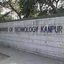 IIT में खुलेगा स्कूल ऑफ इंजीनियरिंग इन मेडिसिन