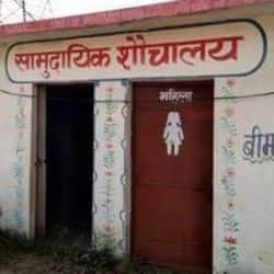 सामुदायिक शौचालय के लिए 12 गांवों को अभी तक जमीन नहीं मिली है.