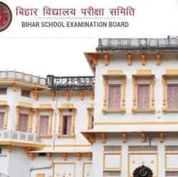 विद्यार्थियों ने बिहार बोर्ड मैट्रिक और इंटर परीक्षा स्थगित करने की मांग की है.