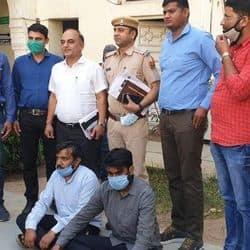 गिरफ्तार आरोपी