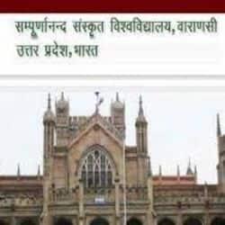 संस्कृत विश्वविद्यालय के पूर्व VC प्रो.अशोक कुमार कालिया का कोरोना से निधन (फाइल फ़ोटो)