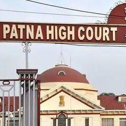 पटना हाईकोर्ट में न्यायिक काम 19 से 24 अप्रैल तक स्थगित. (फाइल फोटो)