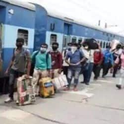 प्रवासी मजदूरों के लिए रेलवे विशेष ट्रेन चलाएगा.