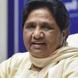 बहुजन समाज पार्टी अध्यक्ष मायावती ने केंद्र सरकार से अपील की.