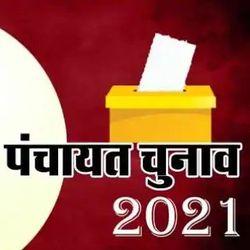 यूपी पंचायत चुनाव: रिजल्ट के दिन निगेटिव रिपोर्ट साथ लेकर जाए उम्मीदवार वरना.... (प्रतीकात्मक चित्र)