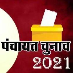 UP पंचायत चुनाव: टीचरों की मौत को लेकर शिक्षक संघ की मतगणना स्थगित करने की मांग(प्रतीकात्मक चित्र)