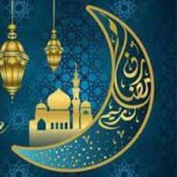 Ramadan 2021: यूपी के प्रमुख 10 शहरों में 2 मई सेहरी खत्म का टाइम टेबल (फाइल फ़ोटो)