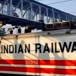 भारतीय रेलवे. (फाइल फोटो)