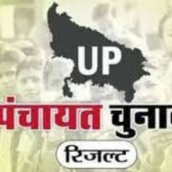 UP पंचायत चुनाव: कानपुर के सेन पश्चिम पारा गांव से किन्नर ने दर्ज की जीत