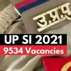 यूपी एसआई भर्ती 2021. (प्रतीकात्मक फोटो)