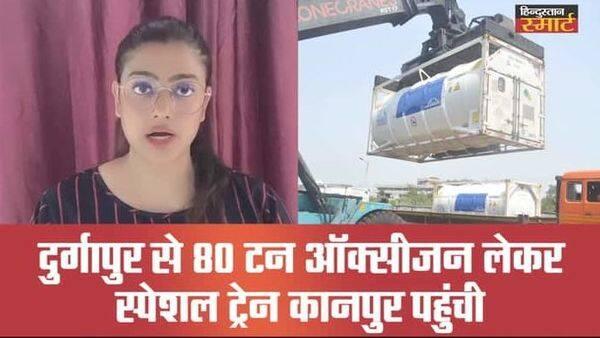 कानपुर न्यूज बुलेटिन