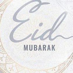 ईद के त्योहार में क्या है खास, जानिए कैसे और क्यों मनाते हैं रमजान के बाद ईद