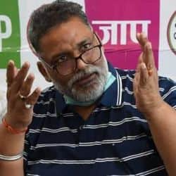 जाप अध्यक्ष पप्पू यादव ने अपनी गिरफ्तारी पर सीएम नीतीश कुमार पर निशाना साधा.