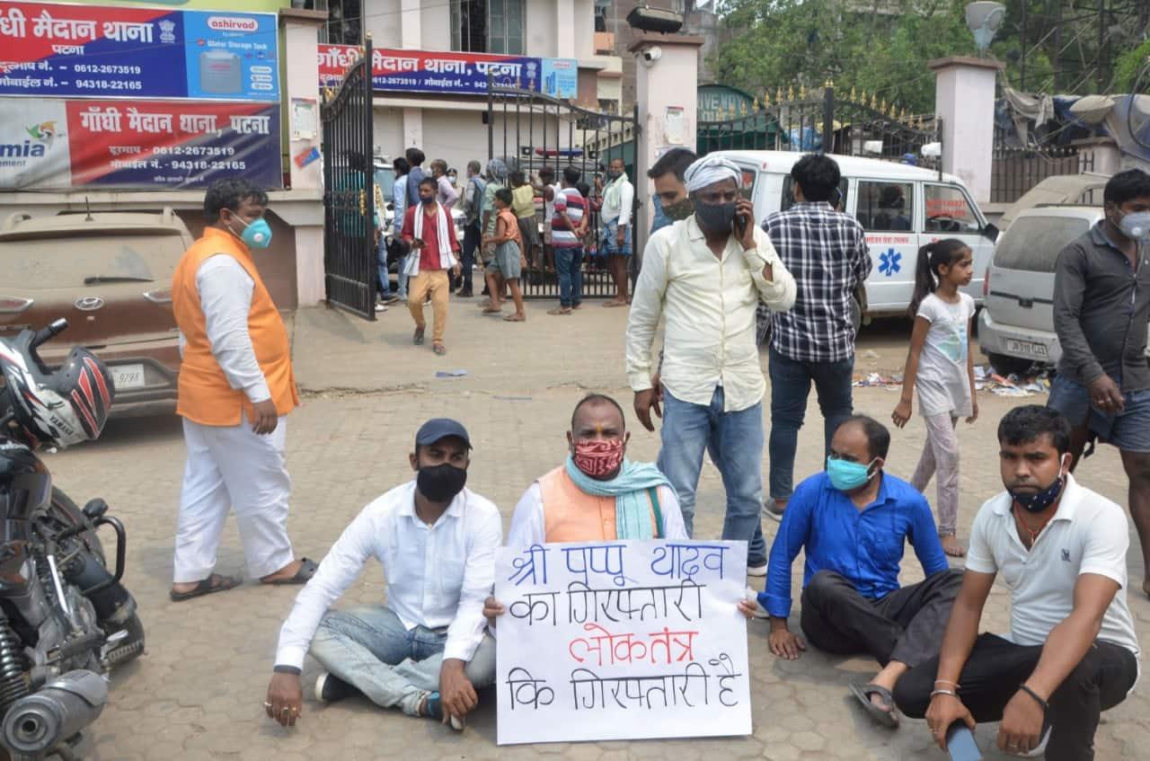 पप्पू यादव के कुछ समर्थकों ने इसे लोकतंत्र की गिरफ्तारी करार दिया.