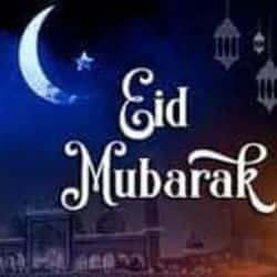 Happy Eid 2021:सऊदी अरब ने किया ईद के दिन का एलान, जानें पूरी दुनिया में कब, कहां होगी ईद (फाइल फ़ोटो)