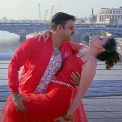 Pawan Singh film Hum Hain Rahi Pyar Ke second teaser