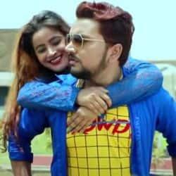 Gunjan Singh Song Tora Sasura Me Kinbo Jamin Video