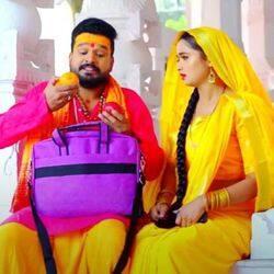Ritesh Pandey Neelam Giri Song Ghanti Video