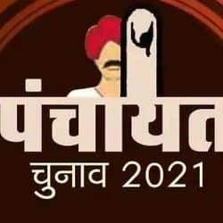 बिहार पंचायत चुनाव: EC की मीटिंग, सभी DM को अगस्त में इलेक्शन की तैयारी के निर्देश