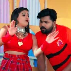Samar Singh Shilpi Raj Song Kamariya Turele Raja Ji Video