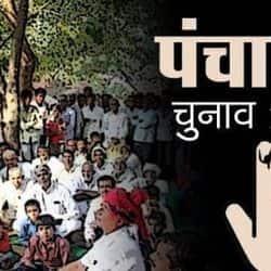 बिहार पंचायत चुनाव में निर्वाचन आयोग का मतदान केंद्रों पर थर्मल स्क्रीनिंग के निर्देश.