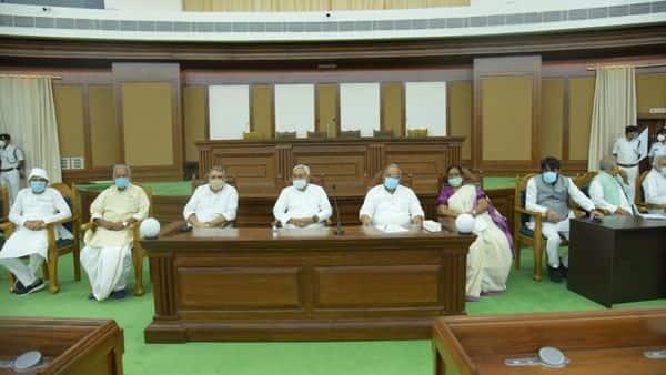वीआईपी ने एनडीए बैठक का बॉयकॉट किया.