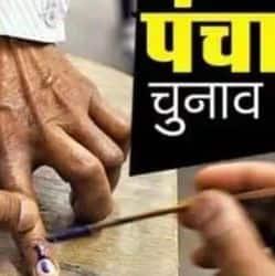 राज्य चुनाव आयोग ने बिहार सरकार के गृह विभाग को आदेश भेज दिया है. (प्रतिकात्मक फोटो)