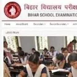 Bihar Board Matric Exam 2023: बिना लेट फीस दिए 30 सितंबर तक होंगे ऑनलाइन रजिस्ट्रेशन (फाइल फोटो)