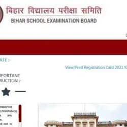 बिहार विद्यालय परीक्षा समिति ने DElEd के छात्रों को राहत देते हुए विलंब शुल्क के साथ फॉर्म भरने का आखरी मौका दिया है.