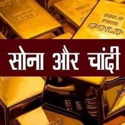 लखनऊ, कानपुर, वाराणसी, मेरठ, आगरा, प्रयागराज, गोरखपुर में सोना चांदी का आज का रेट.(फाइल फोटो)