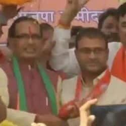 MP उपचुनाव: कांग्रेस को झटका, CM शिवराज ने MLA सचिन बिरला BJP में शामिल कराया (फोटो सभार लाइव हिंदुस्तान)