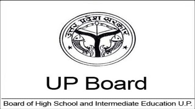 UP board result 2018: यूपी बोर्ड हाईस्कूल और इंटर के नतीजे आज होंगे घोषित, upresults.nic.in पर देखें रिजल्ट