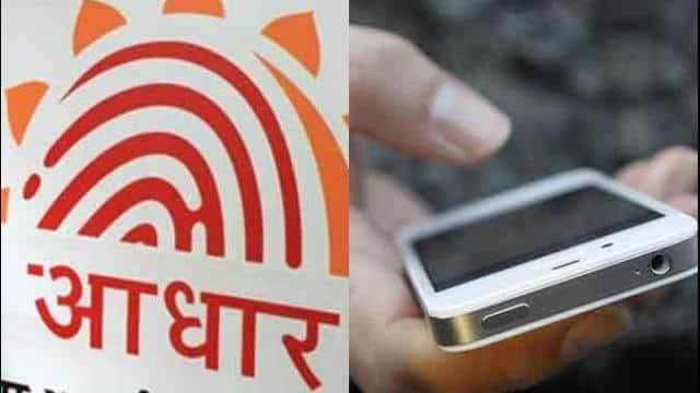 Image result for यूआईडीएआई नकली नंबर मोबाइल पर हो रहे सेव