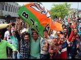 कर्नाटक चुनाव 2018
