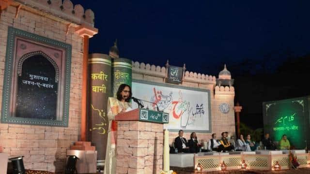 जश्न-ए-बहार के 20 साल: राजधानी दिल्ली में जुटेंगे देश-विदेश के नामचीन शायर