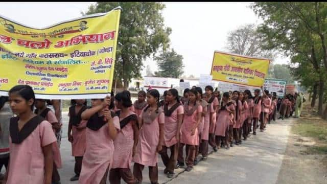 Gonda, school, come, campaign, children, rally, withdrawal
