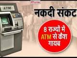 ATM Dry