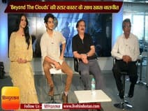 Exclusive Interview with 'Beyond The Clouds' star cast
